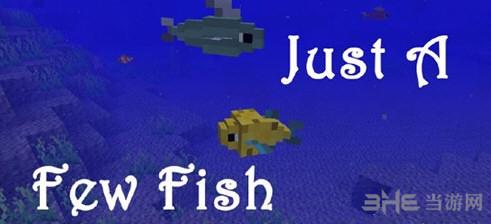 我的世界1.8.9只是一些鱼MOD截图0
