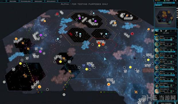 银河文明3 v1.7升级档+雇佣兵DLC+破解补丁截图0