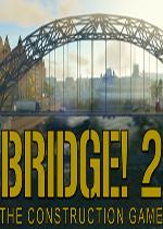 桥梁2(Bridge! 2)破解版