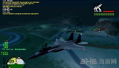 侠盗猎车手圣安地列斯F15战斗机MOD截图0