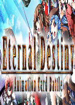 永恒命运(Eternal Destiny)集成全DLCs中文破解版