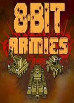 8位军队(8-Bit Armies)Build629806硬盘版