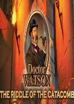 华生教授:地下墓穴之谜(Doctor Watson The Riddle of the Catacombs)硬盘版