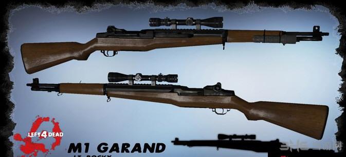 求生之路2 M1加兰德步枪MOD截图0