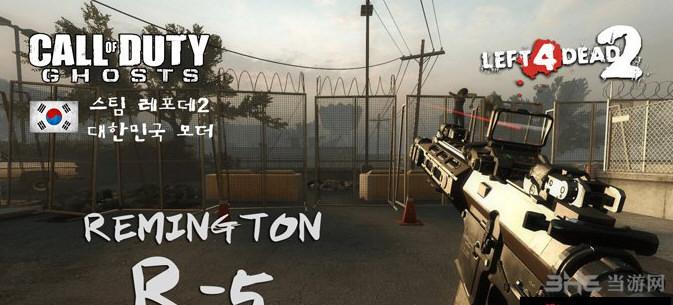 求生之路2雷明顿R5突击步枪MOD截图0