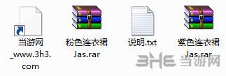 星露谷物语jas可结婚mod截图3