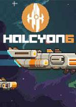 翡翠6:基地指挥官(Halcyon 6:Starbase Commander)破解版v1.4.0.2