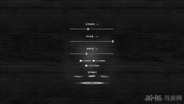 黑玫瑰简体中文汉化补丁截图0