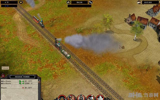 铁路先锋截图0