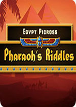 埃及砖块:法老之谜