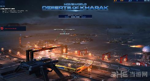 家园:卡拉克沙漠v1.2.0升级+DLC+破解补丁截图0