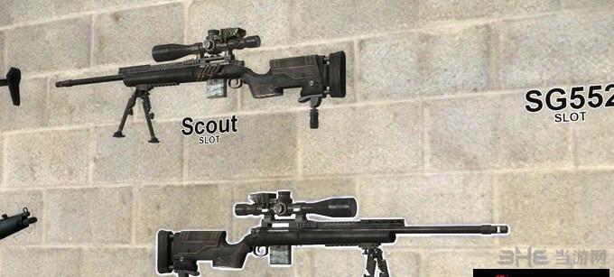 求生之路2使命召唤USR狙击步枪MOD截图0