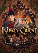 国王密使(King's Quest)1-5章破解版