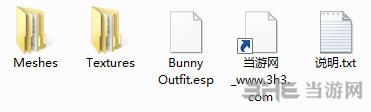 上古卷轴5天际兔子装MOD截图2