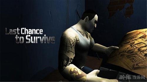 最后的生存机会电脑版截图0