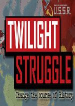 冷战热斗(Twilight Struggle)PC硬盘版