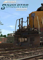 模拟火车2009:世界构建版(Trainz Simulator 2009 World Builder Edition)硬盘版