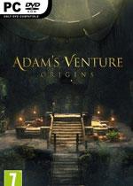 亚当冒险传奇:起源