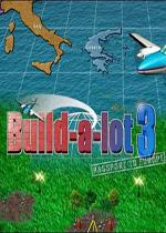 �ز���3��ŷ����(Build-a-lot 3:Passport to Europe)Ӳ�̰�