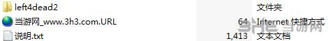 求生之路2中文字幕修改版截图3