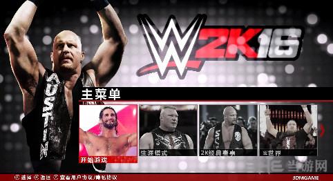 WWE 2K16简体中文汉化补丁截图0