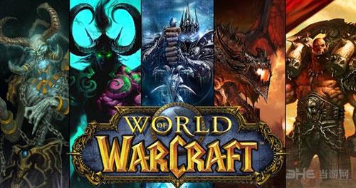 魔兽世界截图1
