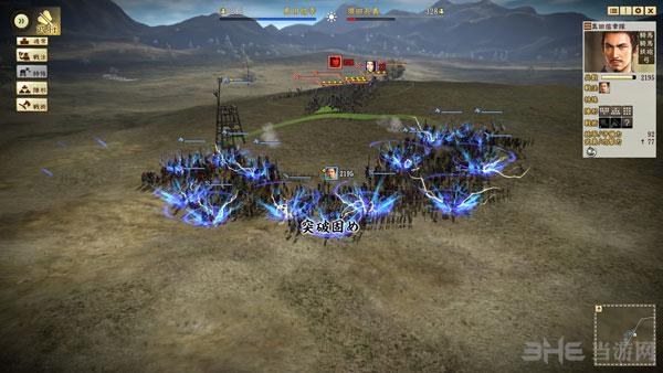 信长之野望创造战国立志传游戏截图1
