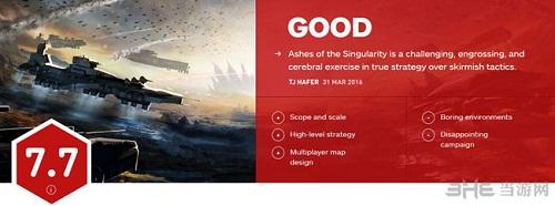 奇点灰烬IGN评分