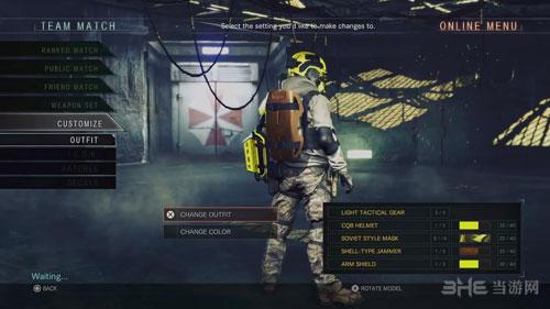 生化危机:保护伞小队截图2