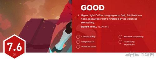終極閃光IGN評分