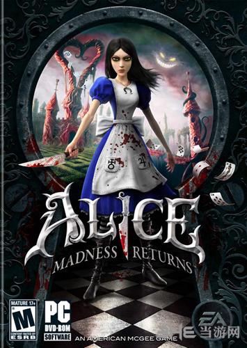 爱丽丝疯狂回归存档放什么位置1