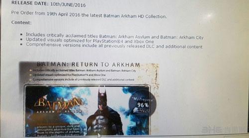 蝙蝠侠:阿卡姆HD合集截图1