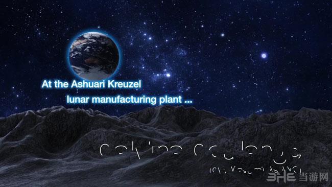 超级机器人大战OG月球居民截图3