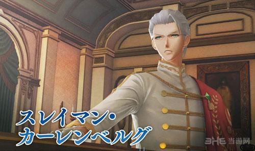 战场女武神:苍蓝革命截图5
