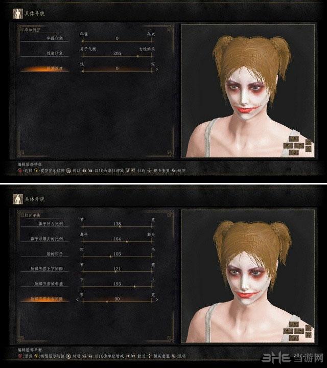 黑暗之魂3小丑女捏脸数据2