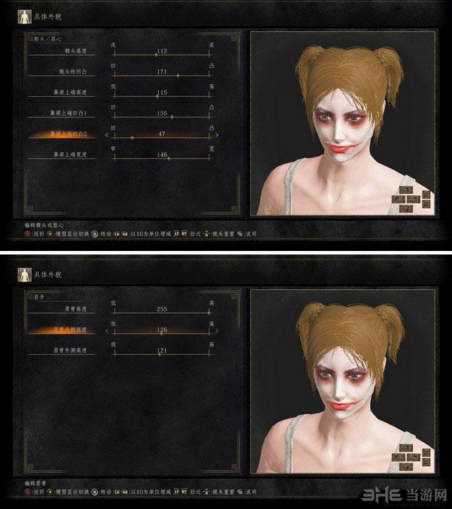 黑暗之魂3小丑女捏脸数据3