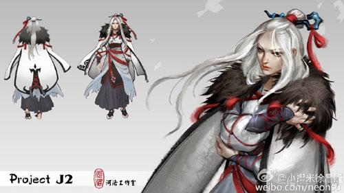 侠客风云传:前传配图5