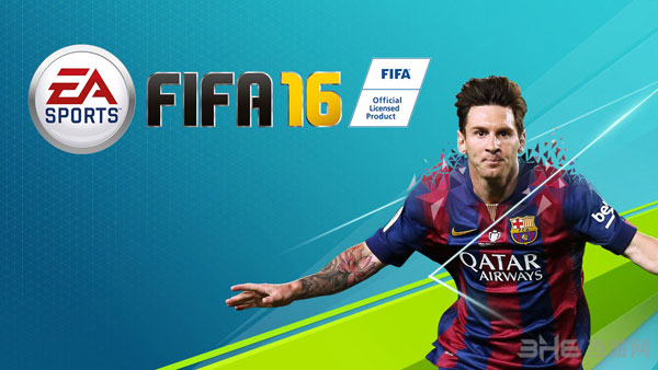 FIFA16游戏截图1