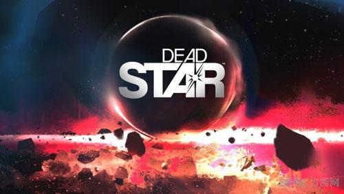 死星截图1