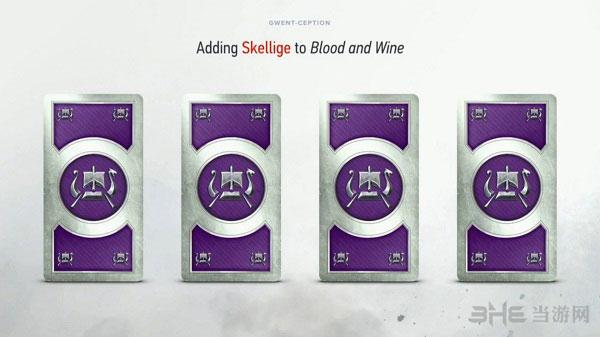 巫师3血与酒DLC昆特牌3