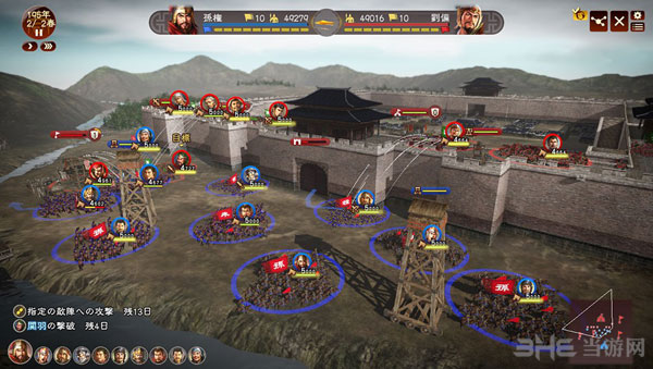 三国志13游戏截图1