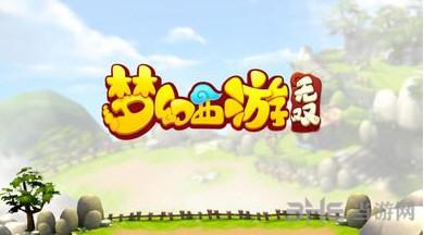 梦幻西游手游武神坛玩法规则攻略说明 怎么玩武神坛1