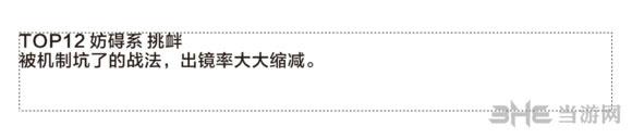 三国志13 1.05版战法排名12
