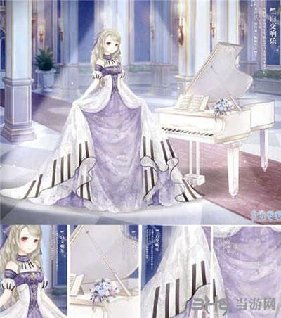 暖暖双手钢琴简谱