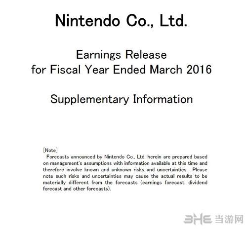 塞尔达传说WiiU1