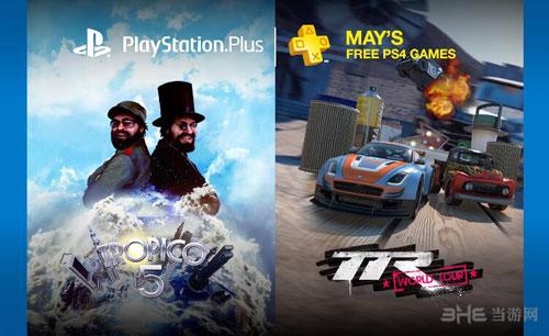PS Plus免费游戏截图1