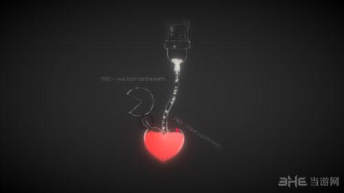 心之形截图1
