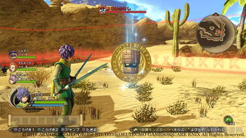 勇者斗恶龙:英雄2截图2