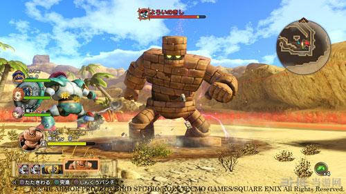 勇者斗恶龙:英雄2截图3