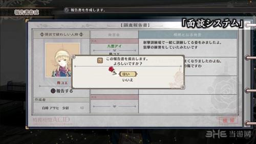 黑玫瑰女武神截图4